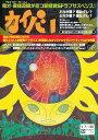 カイバ 1 [DVD+CD][DVD] / アニメ