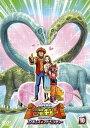 【送料無料選択可!】古代王者 恐竜キング Dキッズ・アドベンチャー 10 / アニメ