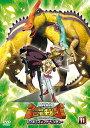 【送料無料選択可!】古代王者 恐竜キング Dキッズ・アドベンチャー 11 / アニメ
