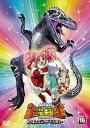 【送料無料選択可!】古代王者 恐竜キング Dキッズ・アドベンチャー 16 / アニメ