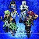 TVアニメ「ネオ アンジェリーク Abyss-Second Age-」オープニング主題歌: SILENT DESTINY / オーブハンター4