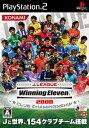 【送料無料選択可!】J.League Winning Eleven 2008 CLUB CHAMPIONSHIP [PS2] / ゲーム