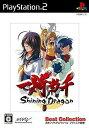 【送料無料選択可!】一騎当千 Shining Dragon Best ..