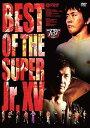 BEST OF THE SUPER Jr.XV[DVD] / 新日本プロレス・オフィシャル DVD