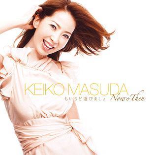 Keiko Masuda | 増田 恵子 | マスダ ケイコ | ますだ けいこ