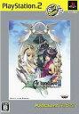 【送料無料選択可!】アルトネリコ2 世界に響く少女たちの創造詩 PlayStation 2 The Best [PS2] / ゲーム