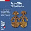 トルコの軍楽 CD / オムニバス
