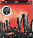 乐天商城 - 激声 [DVD付限定盤/type C] / メリー
