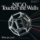 【送料無料選択可!】Who are you? [DVD付限定盤] / NICO Touches the Walls