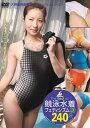 Best of 競泳水着フェティシズム 3[DVD] / イメージ
