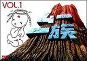 【送料無料選択可!】ムー一族 DVD-BOX 1 / TVドラマ