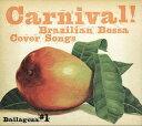 Carnival / Bailagoza