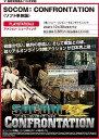 【送料無料選択可!】SOCOM: CONFRONTATION [ソフト単体版] [PS3] / ゲーム