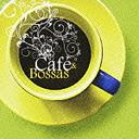 其它 - Cafe & Bossas / オムニバス