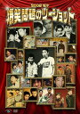 【送料無料選択可!】2008 漫才 爆笑問題のツーショット / バラエティ (爆笑問題)