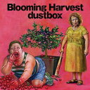 Blooming Harvest / dustbox