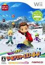 【送料無料選択可!】ファミリースキー ワールド&スノーボード [Wii] / ゲーム