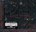 Lyrical Sympathy [通常盤] / Versailles