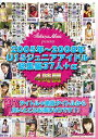 【送料無料選択可!】2005年〜2008年 U15ジュニアアイドル総集編37人+α / イメージ