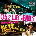 052 LEGENDS Vol.3 -Next Generation- / DJ RYOW