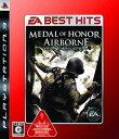 【送料無料選択可!】メダル オブ オナー エアボーン EA BEST HITS [PS3] / ゲーム