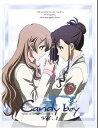 Candy boy DVD vol.1[DVD] / アニメーション