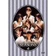 ショッピング皆藤愛子 セント・フォースPresents「SEASONS」 Vol.4 / 趣味教養