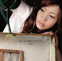 あしたは晴れますように [CD+DVD] / 中村中