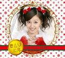 きらりと冬 [DVD付限定盤] / 月島きらり starring 久住小春(モーニング娘。) starri