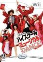 【送料無料選択可!】ハイスクール・ミュージカル DANCE! [Wii] / ゲーム