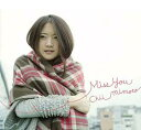 Miss You / 美元智衣