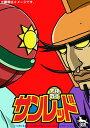 【送料無料選択可!】天体戦士サンレッド 第1巻 / アニメ