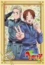 ヘタリア Axis Powers 第1巻 [CD付初回限定版] / アニメ
