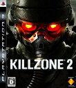 【送料無料選択可!】KILLZONE 2 [PS3] / ゲーム