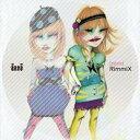 RimmiX / immi