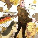 「ヘタリア」キャラクターCD Vol.2 / ドイツ (CV: 安元洋貴)