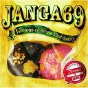 独立音乐 - Various elements-filled donuts [CD+DVD] / JANGA69