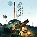 FRAGILE ~さよなら月の廃墟~ オリジナルサウンドトラック PLUS / ゲーム・ミュージック