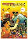【送料無料選択可!】ヲタ芸DVD VOL.1 / V.A.