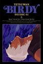 鉄腕バーディー DECODE: 02 5 [完全生産限定版] / アニメ
