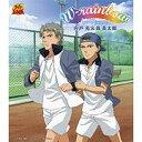 【送料無料選択可!】W-rainbow (テニスの王子様 キャラクターCD) [初回限定生産] / 宍戸亮(CV: 楠田敏之)&鳳長太郎(CV: 浪川大輔)