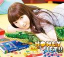 HONEY JET!! [初回生産限定盤] / 堀江由衣