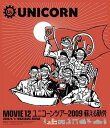 MOVIE 12/UNICORN TOUR 2009 蘇る勤労 [Blu-ray] / ユニコーン
