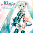 PSP専用ソフト『初音ミク-Project DIVA-』Original Song Collection / Project DIVA feat.初音ミク