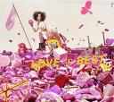 【送料無料選択可!】【試聴できます!】LOVE is BEST [CD+DVD] / 大塚愛