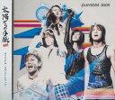 【送料無料選択可!】「PLAYZONE2009 太陽からの手紙」オリジナル・サウンドトラック / サントラ