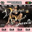 DANCEHALL PLANET -SINGIN' 2- / Dr.Production Sound