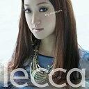 My measure / lecca