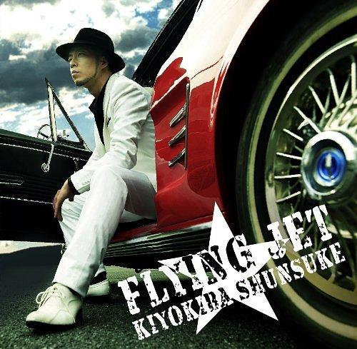 FLYING JET [DVD付初回限定盤] / 清木場俊介