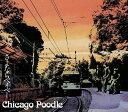 さよならベイベー / Chicago Poodle